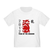 2012 Year of The Dragon T