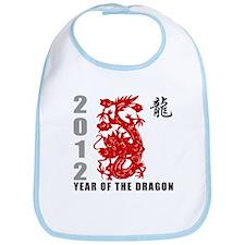 2012 Year of The Dragon Bib