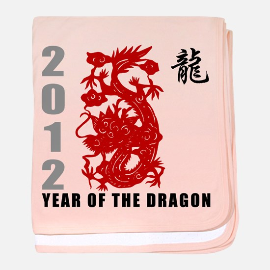 2012 Year of The Dragon baby blanket