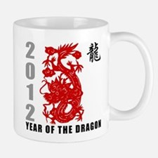 2012 Year of The Dragon Mug