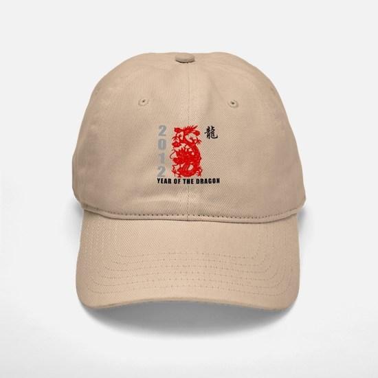2012 Year of The Dragon Baseball Baseball Cap