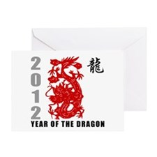 2012 Year of The Dragon Greeting Card