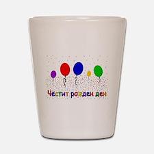 Bulgarian Birthday Shot Glass