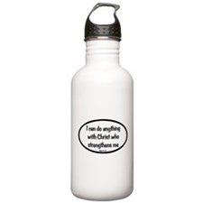 I can do anything Oval Water Bottle