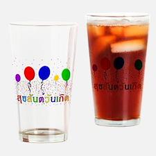 Thai Happy Birthday Drinking Glass