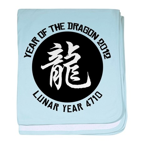 Chinese Lunar Year 4710 New Year 2012 baby blanket