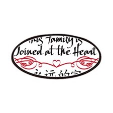 Joined at the Heart (family) Patches