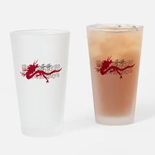 Big Brother Dragon Drinking Glass