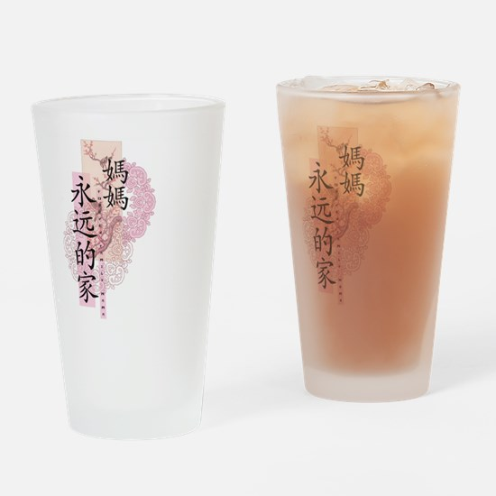 Forever Family Mama Drinking Glass