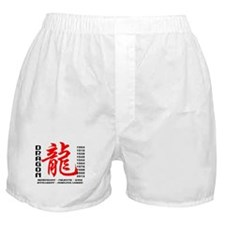 Year of The Dragon Characteristics Boxer Shorts