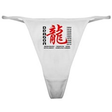 Year of The Dragon Characteristics Classic Thong