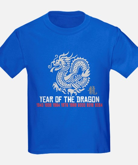 Chinese New Year of The Dragon T