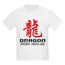 Chinese Astrology Dragon T-Shirt