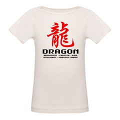 Chinese Astrology Dragon Tee