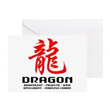 Chinese Astrology Dragon Greeting Card