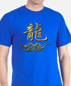 Chinese Zodiac Golden Dragon T-Shirt