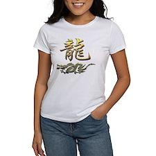 Chinese Zodiac Golden Dragon Tee
