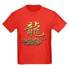 Chinese Zodiac Golden Dragon T