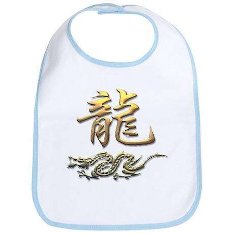 Chinese Zodiac Golden Dragon Bib