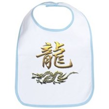 Chinese Zodiac Golden Dragon Bib