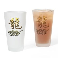 Chinese Zodiac Golden Dragon Drinking Glass