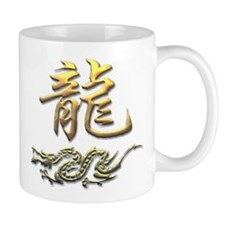 Chinese Zodiac Golden Dragon Mug