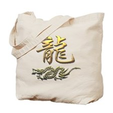 Chinese Zodiac Golden Dragon Tote Bag