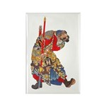 Japanese Samurai Warrior Rectangle Magnet (10 pack