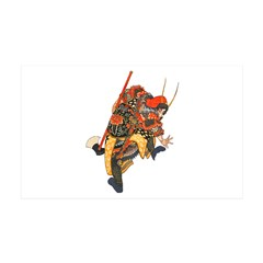 Japanese Samurai Warrior 38.5 x 24.5 Wall Peel