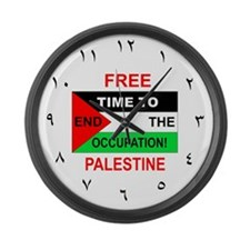Palestine Flag Clock with Persian (Arabic) Numbers