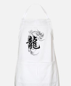 Year of the Dragon Apron
