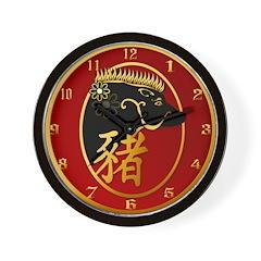 Year Of The Pig-Black Boar. Wall Clock