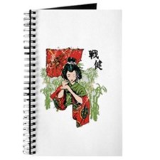 Vintage Geisha Journal