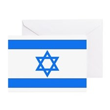Israeli Flag Greeting Cards (Pk of 10)
