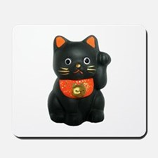 Black Lucky Cat Mousepad