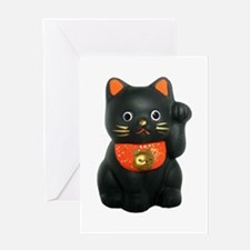 Black Lucky Cat Greeting Card