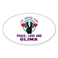 For God and CountryFire Rumsfeld! Bumper Bumper Sticker