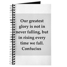 confucius wisdom Journal