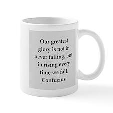 confucius wisdom Mug