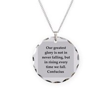 confucius wisdom Necklace