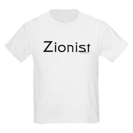 Zionist Kids T-Shirt