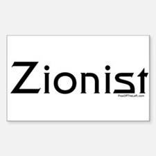 Zionist Rectangle Decal
