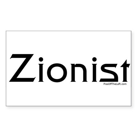 Zionist Rectangle Sticker