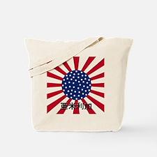 Amerika in Japanese Tote Bag