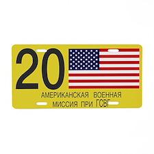 Unique Licensed Aluminum License Plate