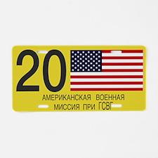 Cute License Aluminum License Plate