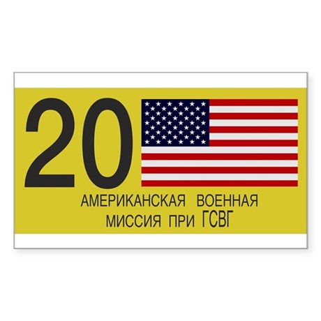 USMLM Plate Sticker
