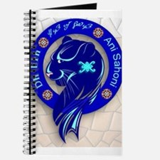 Blue Holly Clan Journal
