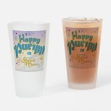 Happy Purim Drinking Glass