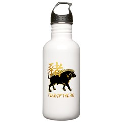 Year Of The Pig-Black Boar Sy Water Bottle